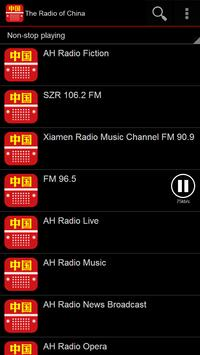 The Radio of China screenshot 2