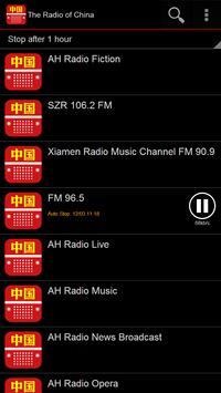 The Radio of China apk screenshot