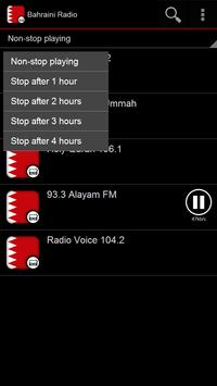 Bahraini Radio apk screenshot