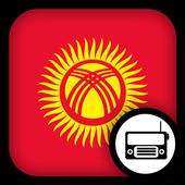 Kyrgyzstan Radio icon