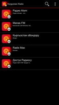 Kyrgyzstan Radio screenshot 5