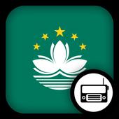 Macau Radio icon