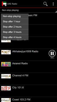 UAE Radio screenshot 3