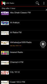 UAE Radio screenshot 4
