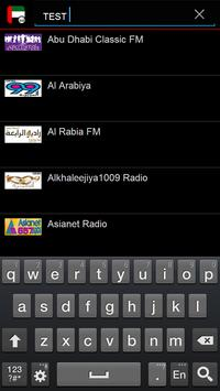 UAE Radio screenshot 5