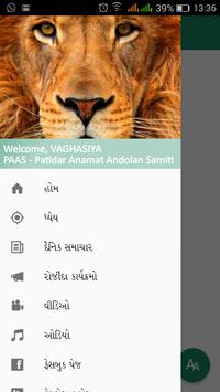 PAAS poster