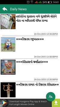 PAAS apk screenshot