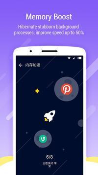 ForLazier Clean - Phone Boost, Clean, CPU cooler screenshot 3