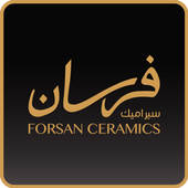 Forsan Catalogues icon