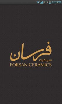 Forsan Catalogues poster