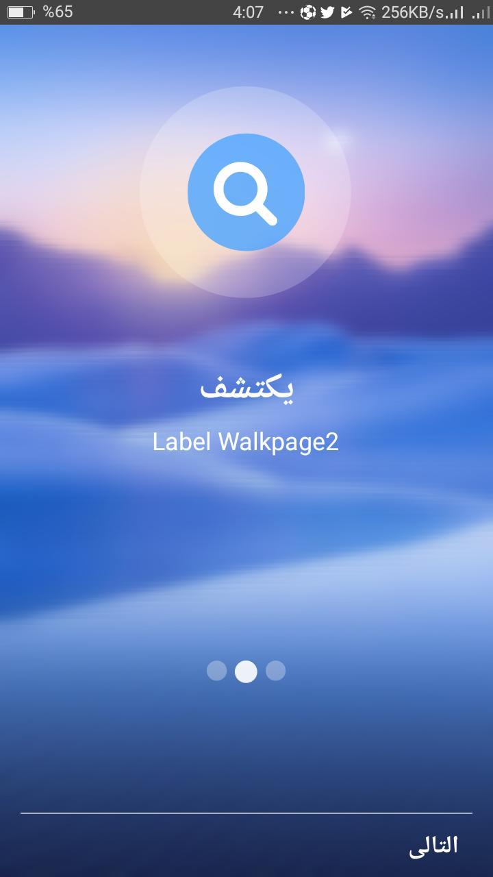 4Tube En Español 4tube: 4tekka tube for android - apk download