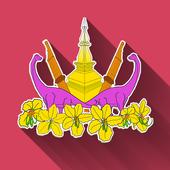 Khonkaenlink KKL ชุมชนออนไลน์ icon