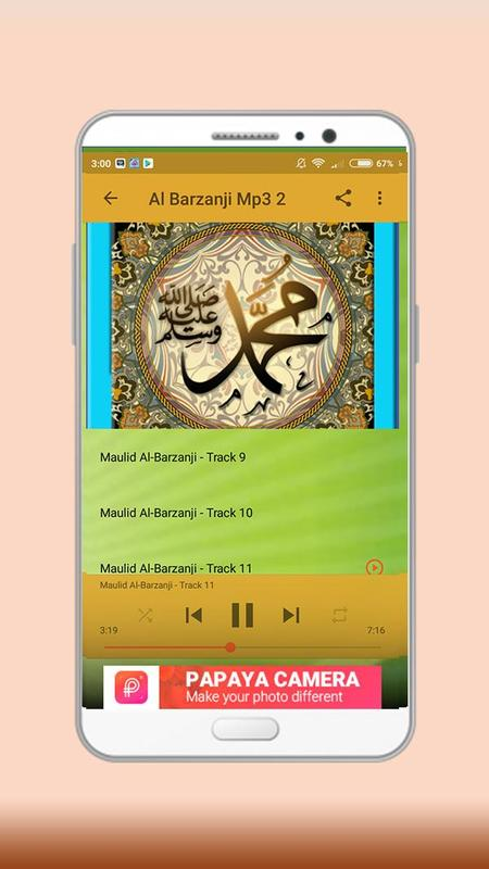 Al barzanji mp3 for android apk download.