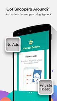 تطبيق القفل - AppLock تصوير الشاشة 3