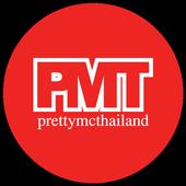 Pretty MC PMT icon