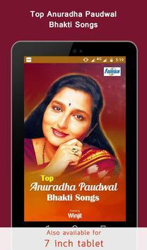 Top Anuradha Paudwal Bhakti Songs screenshot 5