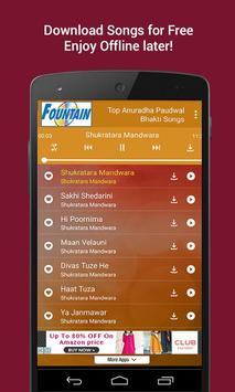 Top Anuradha Paudwal Bhakti Songs screenshot 1
