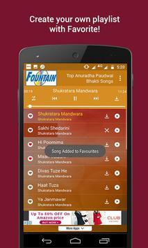 Top Anuradha Paudwal Bhakti Songs screenshot 2