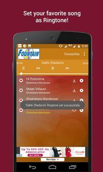 Top Anuradha Paudwal Bhakti Songs screenshot 3