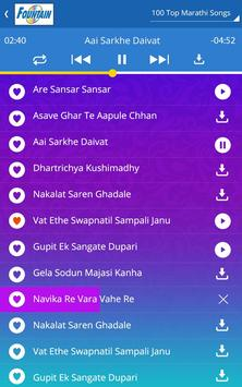 100 top suman kalyanpur marathi songs for android apk download.