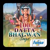 100 Datta Songs & Datta Mantra -  दत्तात्रेय मंत्र icon