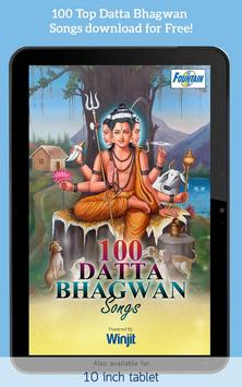 100 Datta Songs & Datta Mantra -  दत्तात्रेय मंत्र apk screenshot