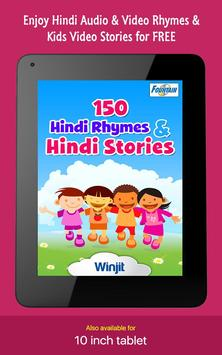 150 Top Hindi Rhymes Amp Stories For Android Apk Download