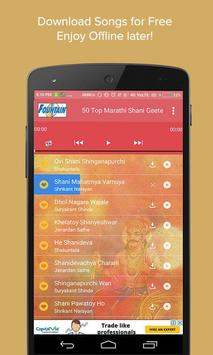 50 Top Marathi Shani Geete screenshot 1