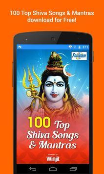 100 Shiva Songs & Shiv Mantras 海报