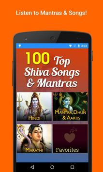 100 Shiva Songs & Shiv Mantras screenshot 1