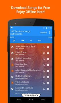 100 Shiva Songs & Shiv Mantras screenshot 2