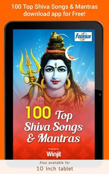 100 Shiva Songs & Shiv Mantras screenshot 5