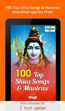 100 Shiva Songs & Shiv Mantras screenshot 6