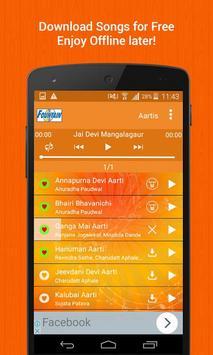 1000 Marathi Bhakti Geet screenshot 3