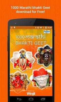 1000 Marathi Bhakti Geet poster