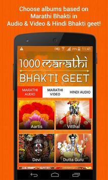 1000 Marathi Bhakti Geet screenshot 1