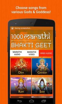 1000 Marathi Bhakti Geet screenshot 2
