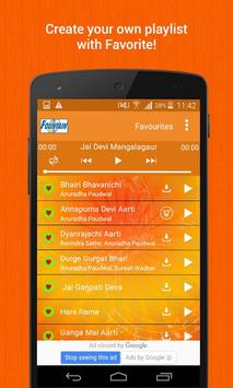 1000 Marathi Bhakti Geet screenshot 4