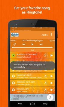 1000 Marathi Bhakti Geet screenshot 5