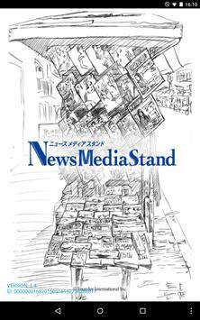 News Media Stand apk screenshot