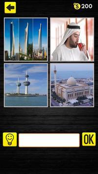 4 Pics 1 Word - City / Country apk screenshot
