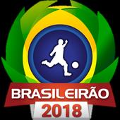 Brasileirão Pro 2018 - Série A e B icon