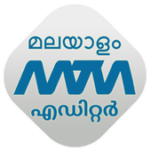 Malayalam Image Editor - Troll icon