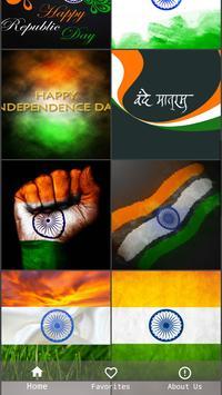 Indian HD Wallpaper - Republic Day 26 January 2018 تصوير الشاشة 6