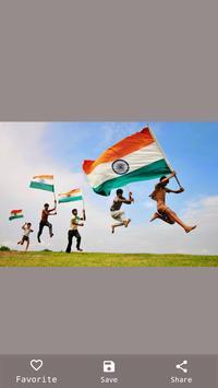 Indian HD Wallpaper - Republic Day 26 January 2018 تصوير الشاشة 8