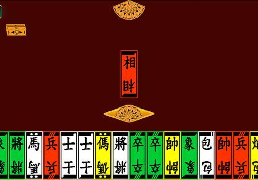 4 Colors - 10 Hu screenshot 1