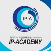 국가지식재산교육포털 icon