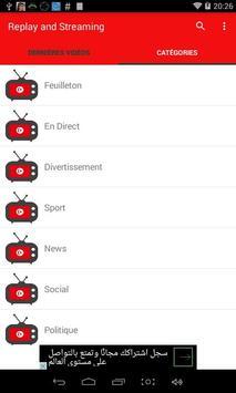 Replay & Streaming Tunisie screenshot 1