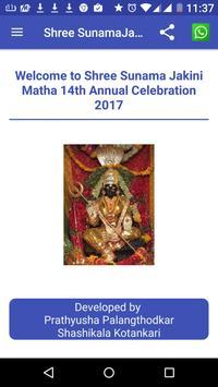 Shree Sunama Jakini Maatha poster