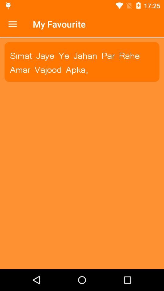 4 Line Shayari Hindi English for Android - APK Download